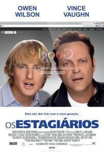 os-estagiarios-e1365617400319